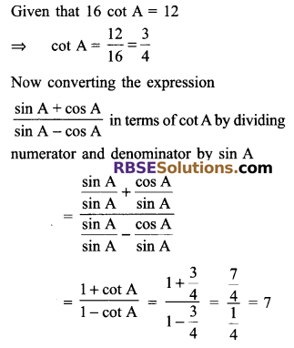 RBSE Solutions for Class 9 Maths Chapter 14 Trigonometric Ratios of Acute Angles Ex 14.1 15