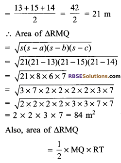 RBSE Solutions for Class 9 Maths Chapter 11 Area of Plane Figures Additional Questions 20
