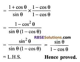 RBSE Solutions for Class 9 Maths Chapter 14 Trigonometric Ratios of Acute Angles Ex 14.3 12