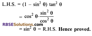 RBSE Solutions for Class 9 Maths Chapter 14 Trigonometric Ratios of Acute Angles Ex 14.3 1
