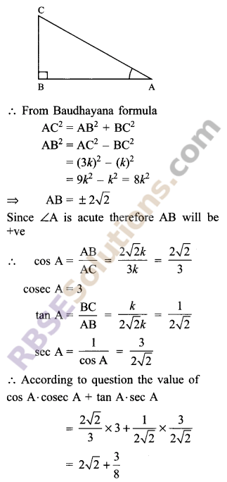 RBSE Solutions for Class 9 Maths Chapter 14 Trigonometric Ratios of Acute Angles Ex 14.1 6