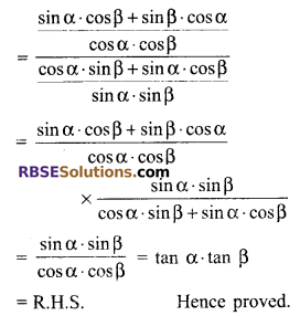 RBSE Solutions for Class 9 Maths Chapter 14 Trigonometric Ratios of Acute Angles Miscellaneous Exercise 39