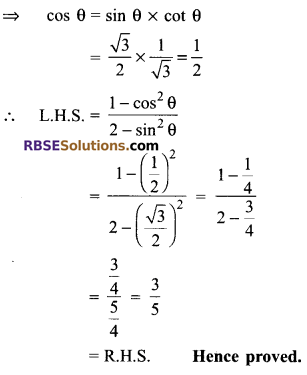 RBSE Solutions for Class 9 Maths Chapter 14 Trigonometric Ratios of Acute Angles Miscellaneous Exercise 29