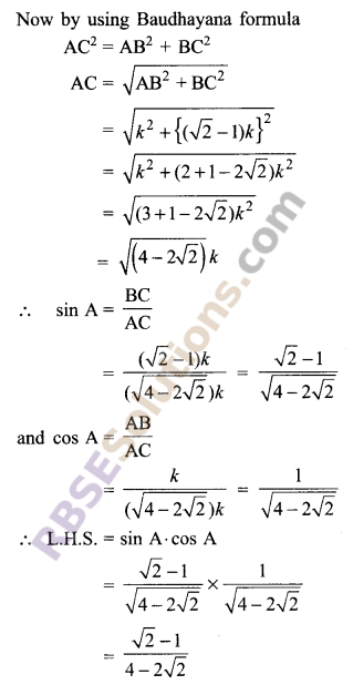 RBSE Solutions for Class 9 Maths Chapter 14 Trigonometric Ratios of Acute Angles Ex 14.2 9