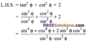 RBSE Solutions for Class 9 Maths Chapter 14 Trigonometric Ratios of Acute Angles Additional Questions 27