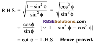 RBSE Solutions for Class 9 Maths Chapter 14 Trigonometric Ratios of Acute Angles Additional Questions 8