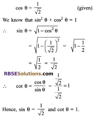 RBSE Solutions for Class 9 Maths Chapter 14 Trigonometric Ratios of Acute Angles Ex 14.2 14