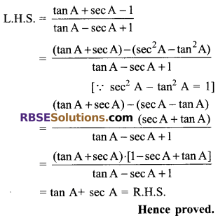 RBSE Solutions for Class 9 Maths Chapter 14 Trigonometric Ratios of Acute Angles Miscellaneous Exercise 36