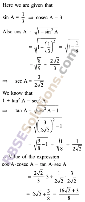 RBSE Solutions for Class 9 Maths Chapter 14 Trigonometric Ratios of Acute Angles Miscellaneous Exercise 30