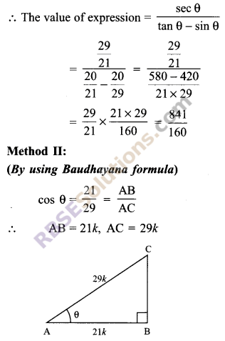 RBSE Solutions for Class 9 Maths Chapter 14 Trigonometric Ratios of Acute Angles Miscellaneous Exercise 16