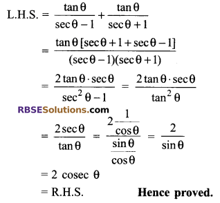 RBSE Solutions for Class 9 Maths Chapter 14 Trigonometric Ratios of Acute Angles Additional Questions 39