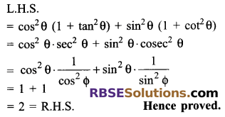 RBSE Solutions for Class 9 Maths Chapter 14 Trigonometric Ratios of Acute Angles Additional Questions 29