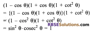 RBSE Solutions for Class 9 Maths Chapter 14 Trigonometric Ratios of Acute Angles Additional Questions 9