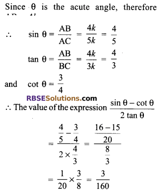 RBSE Solutions for Class 9 Maths Chapter 14 Trigonometric Ratios of Acute Angles Miscellaneous Exercise 13