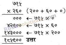 RBSE Solutions for Class 5 Maths Chapter 3 गुणा भाग Ex 3.1 12