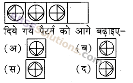 RBSE Solutions for Class 5 Maths Chapter 8 पैटर्न Additional Questions 4