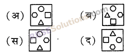 RBSE Solutions for Class 5 Maths Chapter 8 पैटर्न Additional Questions 6