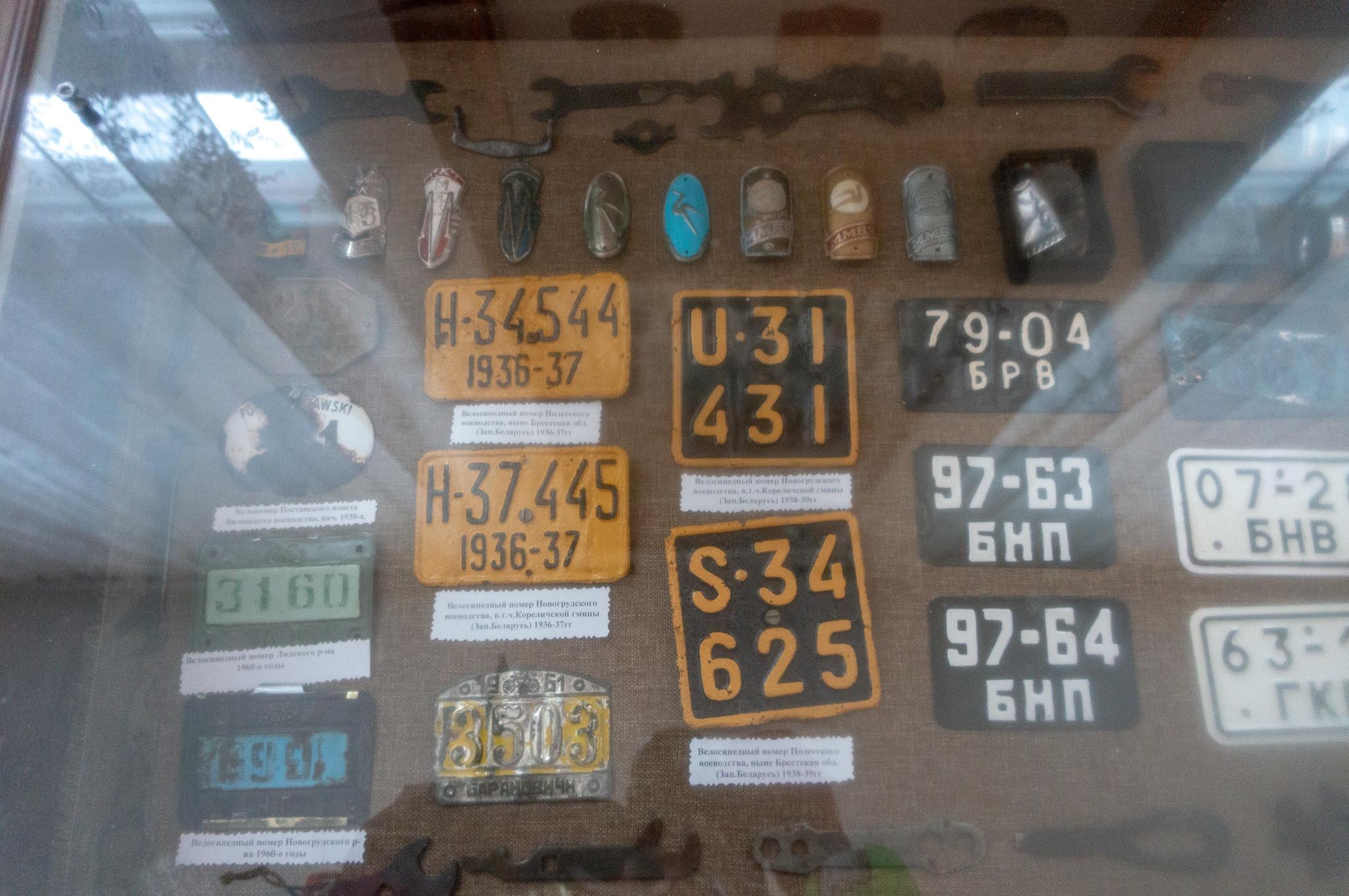 Номерные знаки на велосипед