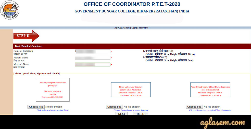 Rajasthan PTET Application Form