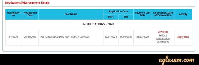 TNPSC Group 1 Apply Online 2020