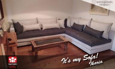 Ikaria Corner Sofa