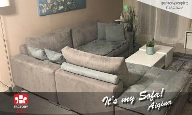 Aigina Modular Sofa