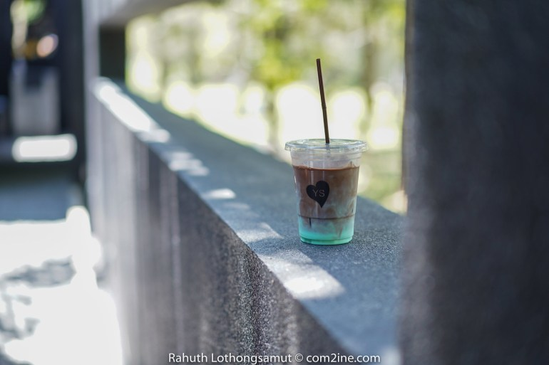 Iced Chocolate Mint - Yellow Submarine Coffee Tank