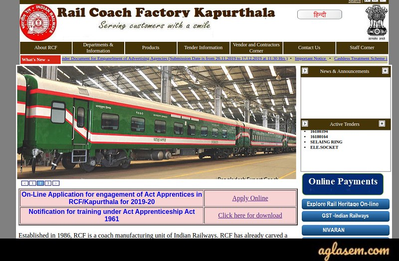 Rail Coach Factory Recruitment 2020