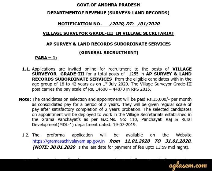 AP Grama Sachivalayam Village Surveyor Recruitment 2020 Notification