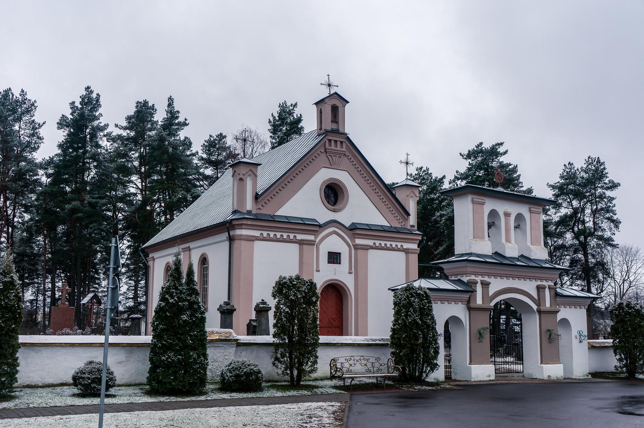 Костёл Святой Анны. Католическое кладбище | Раков