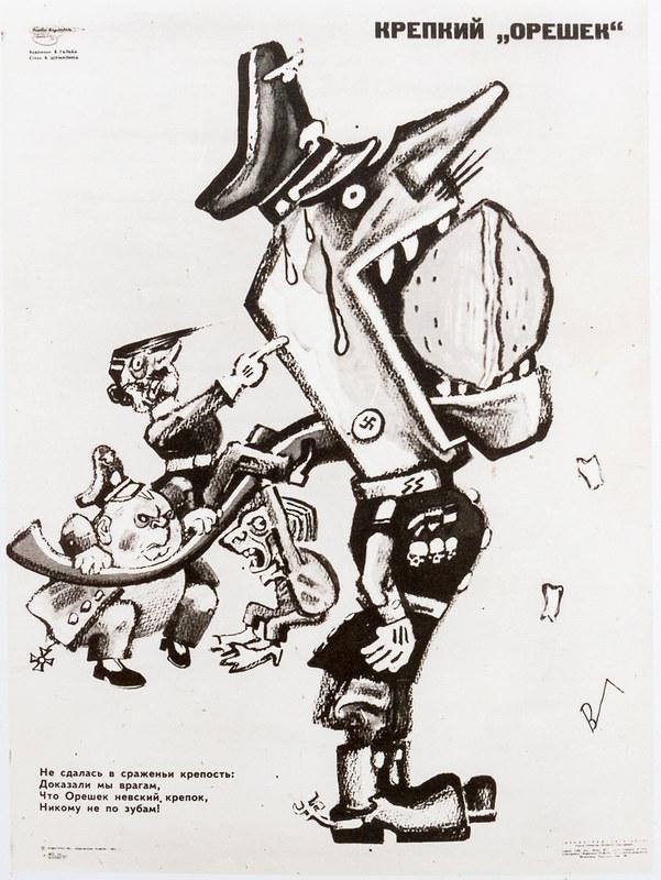 """Крепкий """"Орешек"""". Плакат 1942 года"""