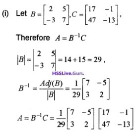 Plus Two Maths Determinants 6 Mark Questions and Answers 67