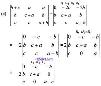 Plus Two Maths Determinants 3 Mark Questions and Answers 8