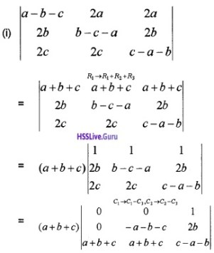 Plus Two Maths Determinants 3 Mark Questions and Answers 6