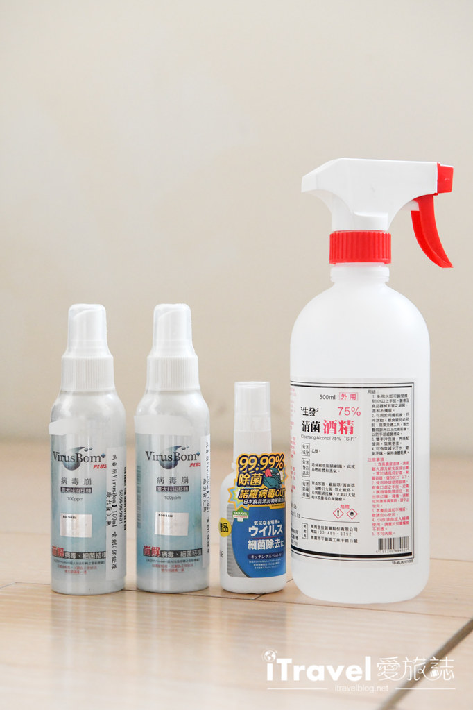 防疫用品攜帶出國 (2)