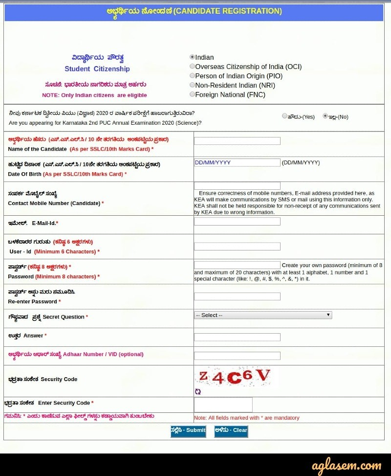 KCET 2021 registration