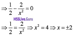 Plus Two Maths Application of Derivatives 3 Mark Questions and Answers 13