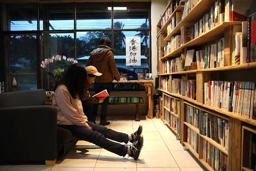 台東長濱「書粥」書店:店長都是打工換宿用輪的