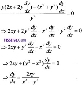 Plus Two Maths Differential Equations 4 Mark Questions and Answers 24