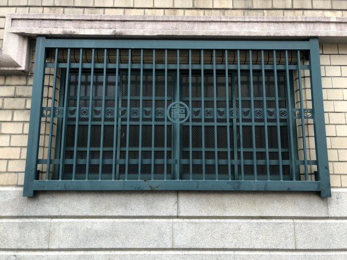 任天堂 舊本部 窗