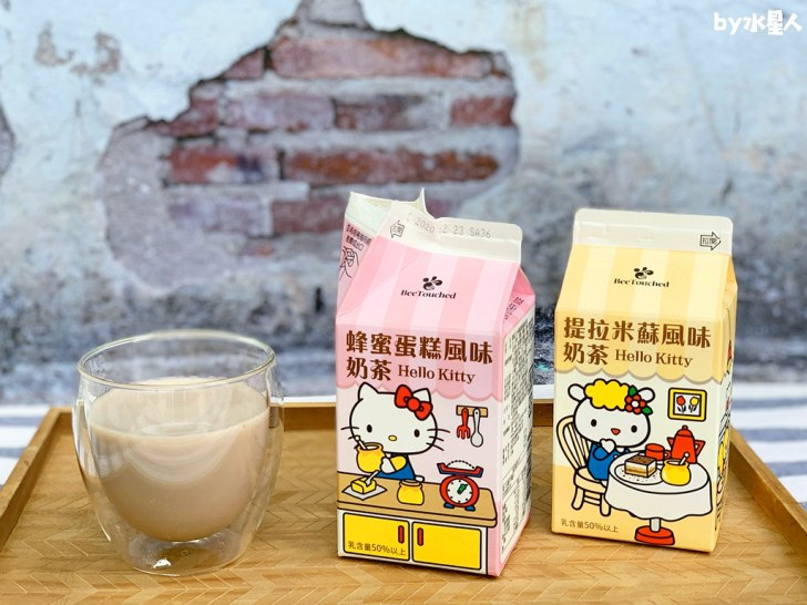 49519269441 bfc11a1b4f b - Hello Kitty迷快衝!蜜蜂工坊新推出提拉米蘇、蜂蜜蛋糕風味奶茶,包裝讓人捨不得喝阿