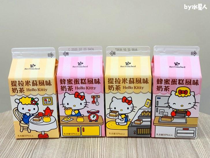 49519486232 562a3ec8cd b - Hello Kitty迷快衝!蜜蜂工坊新推出提拉米蘇、蜂蜜蛋糕風味奶茶,包裝讓人捨不得喝阿