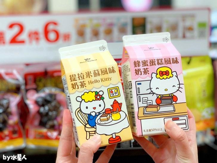 49519486262 a629ec3094 b - Hello Kitty迷快衝!蜜蜂工坊新推出提拉米蘇、蜂蜜蛋糕風味奶茶,包裝讓人捨不得喝阿