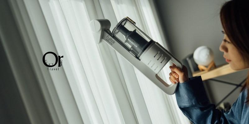 塵蟎吸塵器開箱|670g超輕量手持不吃力,女孩也能輕鬆除塵蟎,富士電通無線手持吸塵器(FTV-RH501)