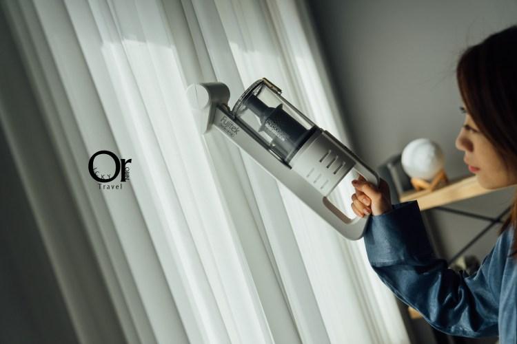 塵蟎吸塵器開箱 670g超輕量手持不吃力,女孩也能輕鬆除塵蟎,富士電通無線手持吸塵器(FTV-RH501)