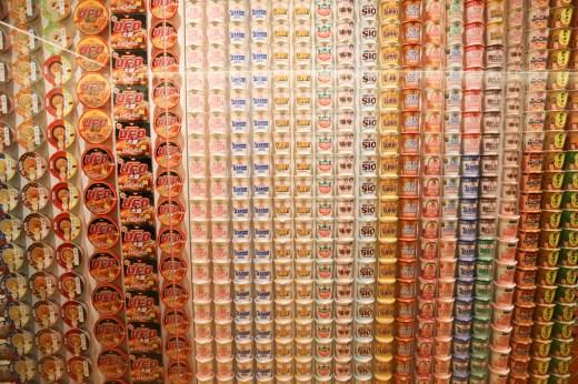 Cup Noodle Museum Yokohama Review
