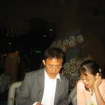 Kuan Cheng Neng & Wan-Ru Chou, Taipei 2006