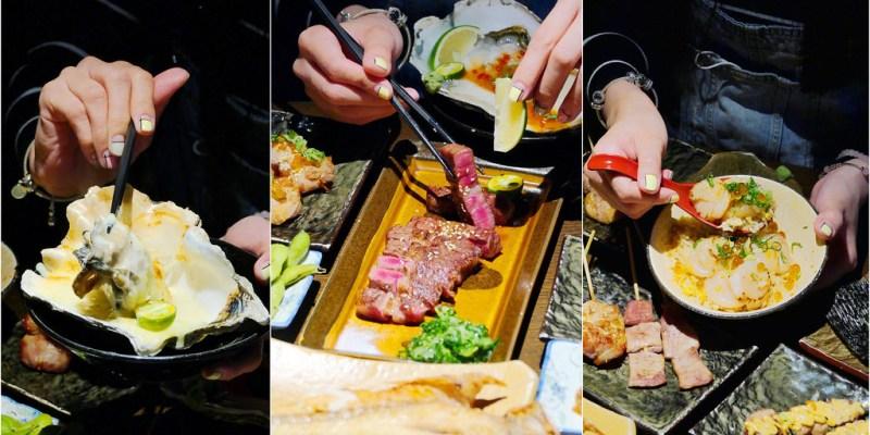那一間串燒居酒屋_台中北屯:限量日本近江和牛牛排/比手掌還巨大焗烤生蠔/生煎干貝丼必吃!