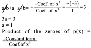 Karnataka SSLC Maths Model Question Paper 5 With Answer - 16