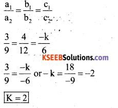 Karnataka SSLC Maths Model Question Paper 5 with Answers - 1